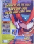 Mega Man Zero Promotional Flyer Box Art