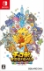 Chocobo no Fushigi na Dungeon: Every Buddy! Box Art