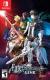 Fate/EXTELLA LINK Box Art