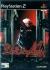 Devil May Cry [IT] Box Art