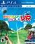 Everybody's Golf VR Box Art