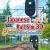 Japanese Rail Sim 3D 5 types of trains Box Art