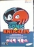 Sonic & Knuckles (Samsung) Box Art