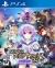 Super Neptunia RPG Box Art