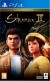 Shenmue III - Collector's Edition Box Art