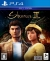 Shenmue III - Day One Edition Box Art