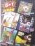 5 in 1 Ball Album (yellow label) Box Art