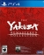 Yakuza Remastered Collection' The Box Art