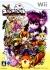 Sugoro Chronicle: Migite ni Ken o Hidarite ni Saikoro o Box Art
