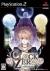 Clock Zero: Shuuen no Ichibyou Box Art