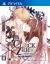Clock Zero: Shuuen no Ichibyou ExTime Box Art