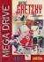 Wayne Gretzky and the NHLPA All-Stars Box Art
