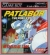 Patlabor: The Mobile Police Box Art