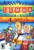 Shopmania Box Art