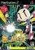 Net de Bomberman Box Art