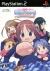 Gakuen Utopia: Manabi Straight! KiraKira Happy Festa! Box Art