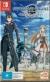 Sword Art Online: Hollow Realization - Deluxe Edition Box Art