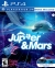 Jupiter & Mars Box Art