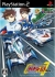 Shinseiki GPX Cyber Formula: Road to the Infinity 4 Box Art