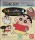 Crayon Shin-Chan 4: Ora no Itazura Dai Henshin Box Art