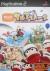 Saru Eye Toy Oosawagi: Wakki Waki Game Tenkomori!! Box Art