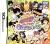 Katekyoo Hitman Reborn! DS: Mafia Daishuugou Bongole Festival Box Art