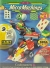 Micro Machines (No1 Bestseller) Box Art
