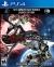 Bayonetta & Vanquish 10th Anniversary Bundle: Launch Edition Box Art