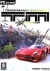TrackMania Sunrise Extreme [FR] Box Art