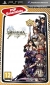Dissidia 012 Final Fantasy - PSP Essentials Box Art