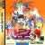 Super Puzzle Fighter II Turbo Box Art
