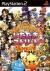 Dragon Quest & Final Fantasy in Itadaki Street Special Box Art