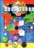 Super Gamehouse CD Box Art