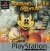 Topolino E Le Sue Avventure - Platinum [IT] Box Art