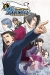 Phoenix Wright: Ace Attorney Trilogy Box Art