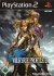 Valkyrie Profile 2: Silmeria [DE] Box Art