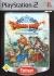 Dragon Quest: Die Reise des verwunschenen Königs - Platinum Box Art