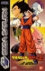 Dragon Ball Z: The Legend Box Art