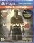 Uncharted 4: A Thief's End - PlayStation Hits [RU] Box Art