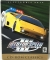 Need for Speed III: Hot Pursuit - CD-ROM Classics Box Art