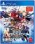 BlazBlue: Cross Tag Battle - Special Edition Box Art