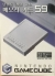 Nintendo Memory Card 251 (grey) [KR] Box Art