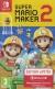 Super Mario Maker 2 - Édition Limitée Box Art
