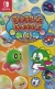 Bubble Bobble 4 Friends (Strictly Limited) Box Art