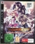 Agarest: Generations of War - Collector's Edition Box Art