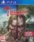 Dead Island: Definitive Edition [FR] Box Art