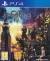 Kingdom Hearts III [FR] Box Art