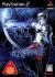 Kagero II: Dark Illusion Box Art