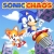 Sonic Chaos (Remake) Box Art