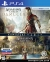 Assassin's Creed Origins + Odyssey Box Art